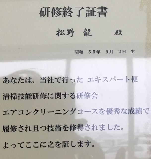 image2_11